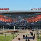 Omsk Arena - Photo: SpecialOne Creative Agency - https://specialone.ru