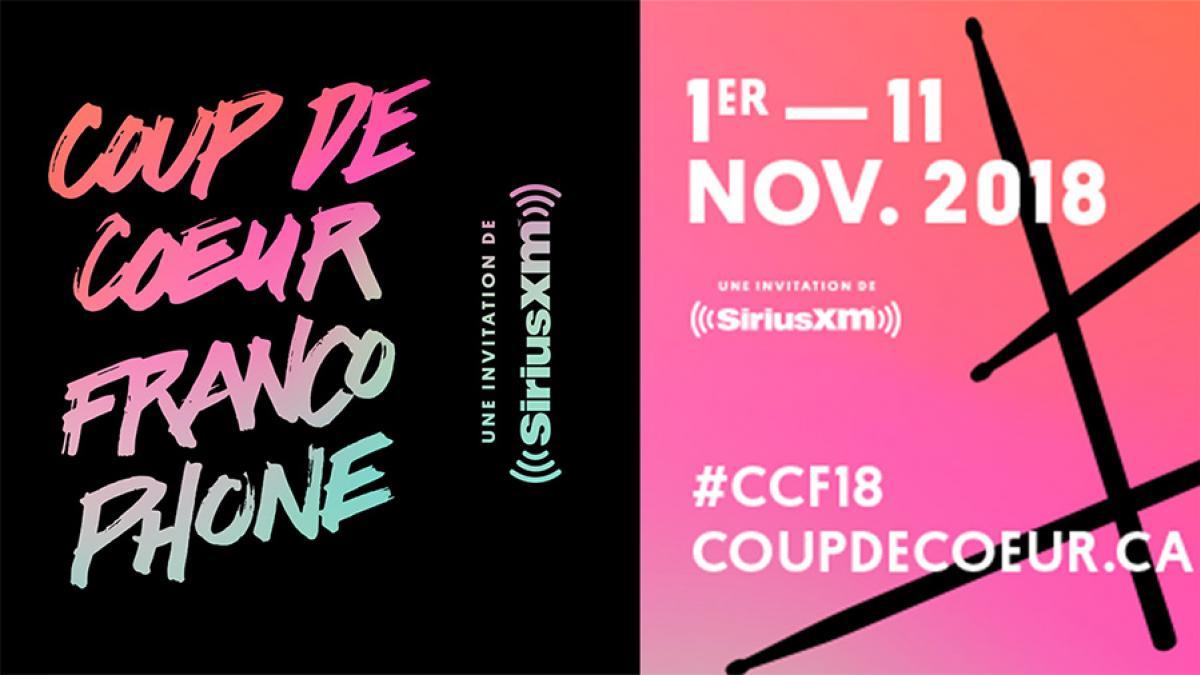 Coup de cœur francophone 2018: la programmation dévoilée
