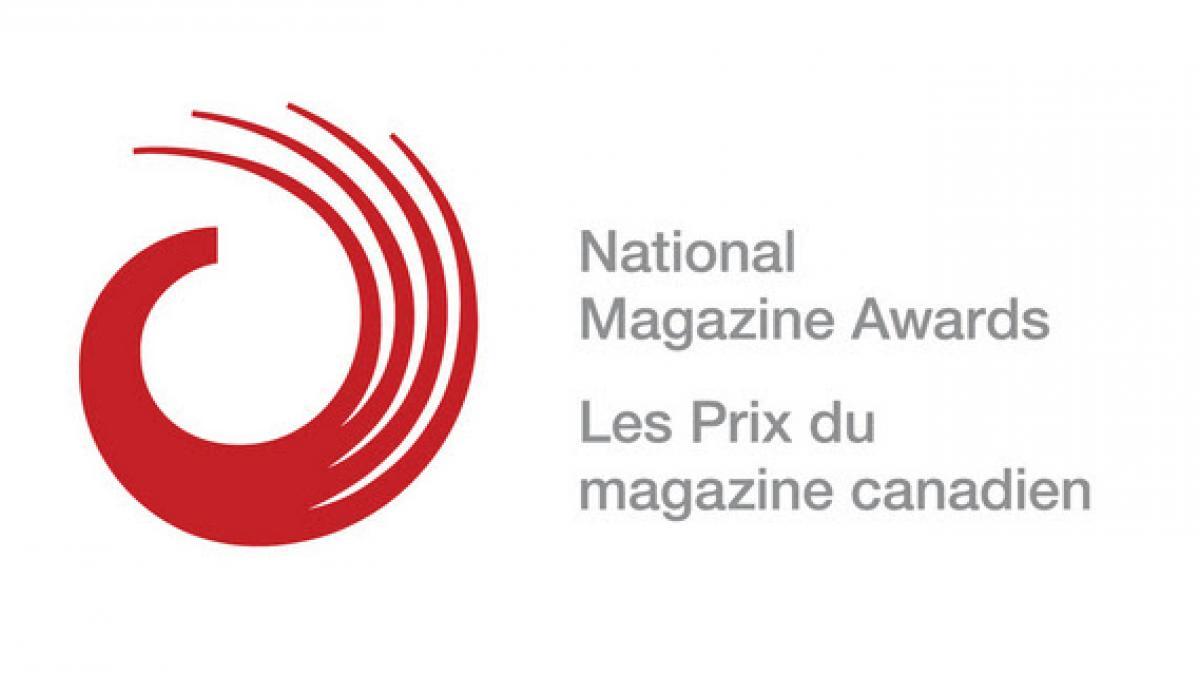 Prix du Magazine Canadien